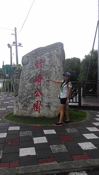 P_20160717_151044.jpg