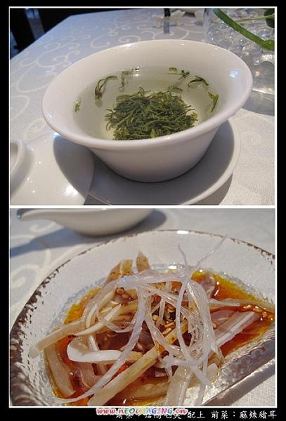四川豆花帝王下午茶4.jpg