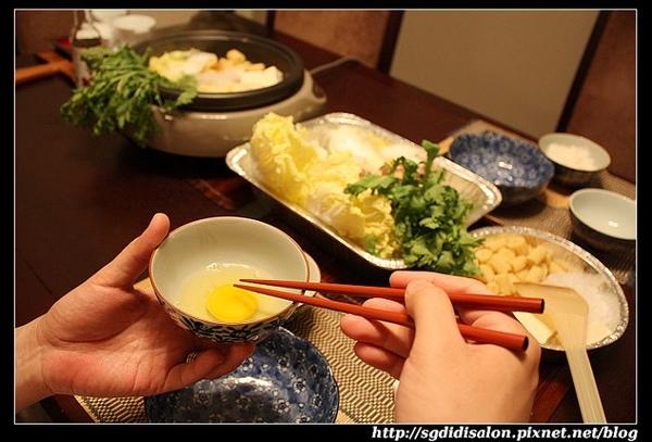 sukiyaki7.jpg