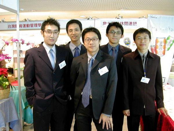 041216國際研討會
