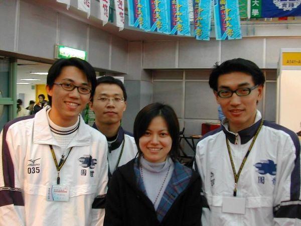 台北的研究所博覽會