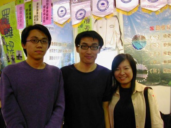 台南的研究所博覽會