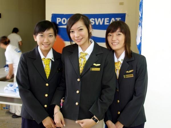 高餐航空三朵花