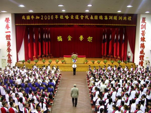 060808-亞運培訓開訓典禮