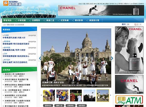 聯合新聞網 倫敦奧運