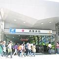 高捷高雄車站門口