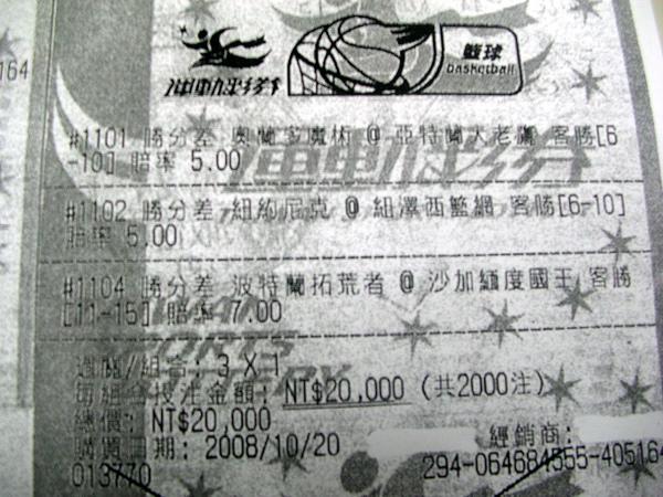 DSCN9454.JPG