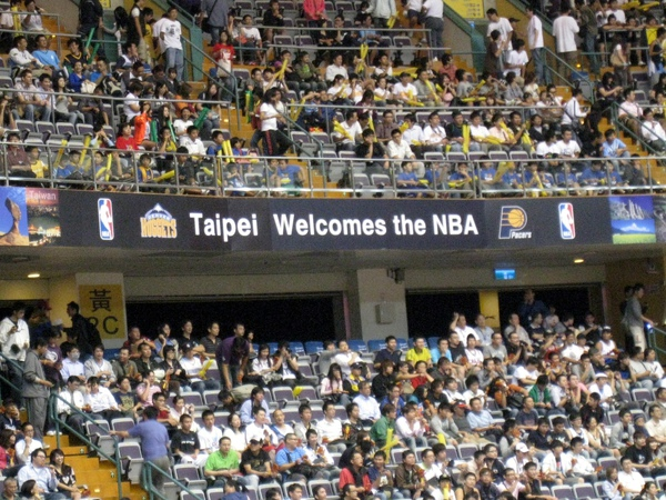 Taipei Welcomes the NBA
