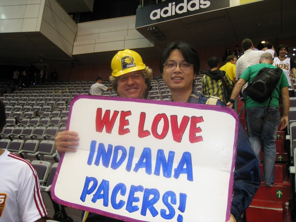 Pacers Guy!