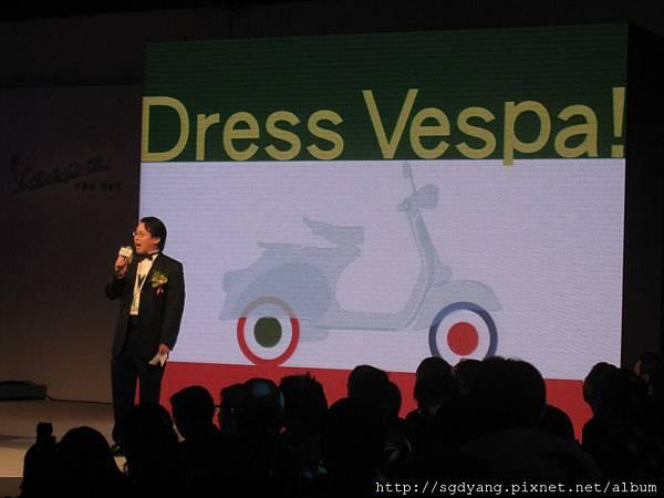 Vespa 華山Fashion Show (19).JPG