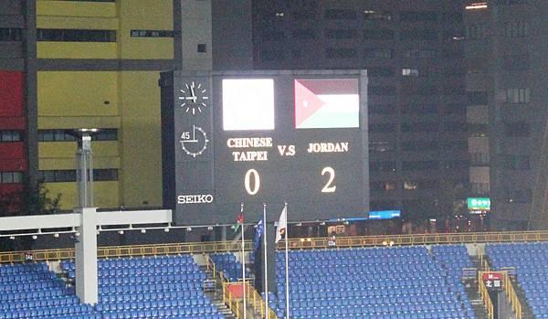 中華0-2約旦 倫敦奧運男足資格賽 掰掰