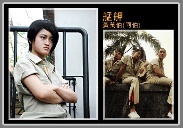 10/04/05剝皮寮外拍(初出)