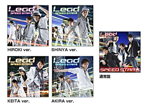 LEAD-SPEEDSTAR2.jpg