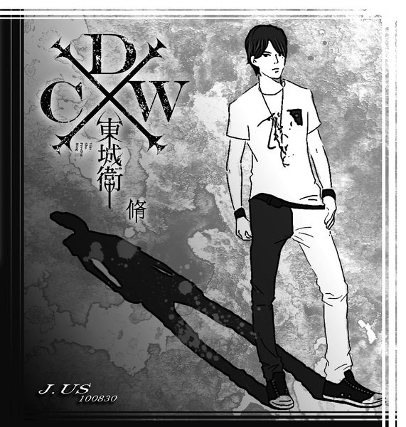 dcw拷貝拷貝.jpg