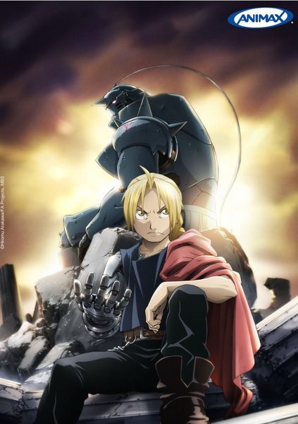 FMA-Brotherhood.jpg