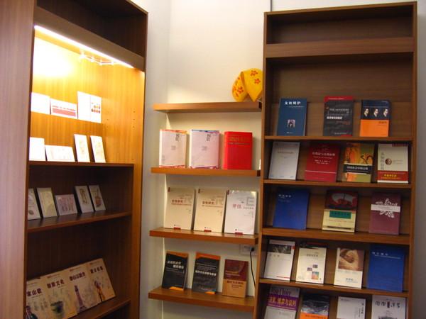 台南結構群書店0007