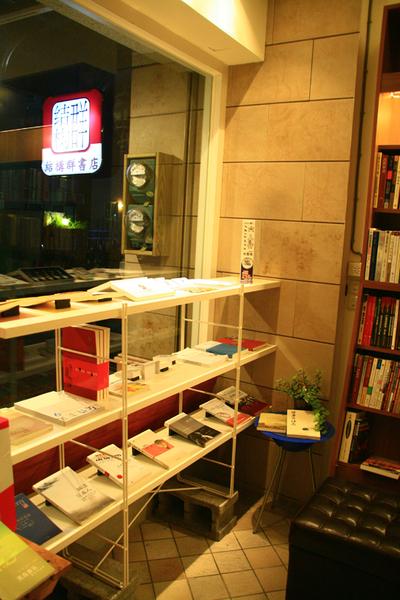 台南結構群書店0013