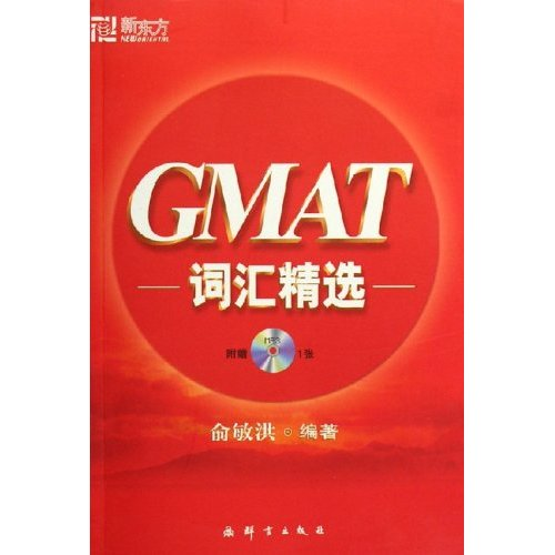 GMAT語法全解