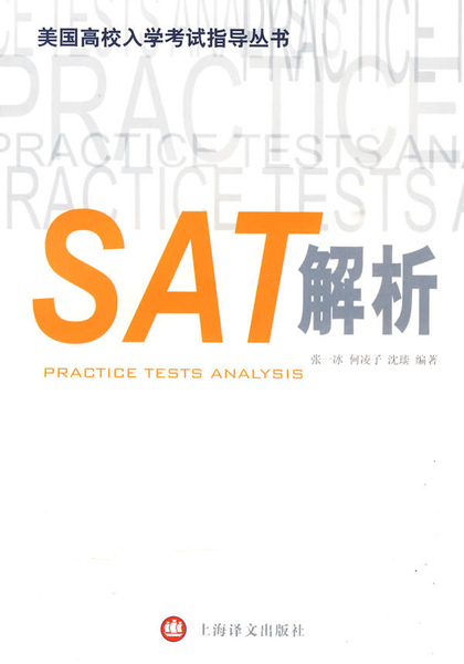 SAT解析