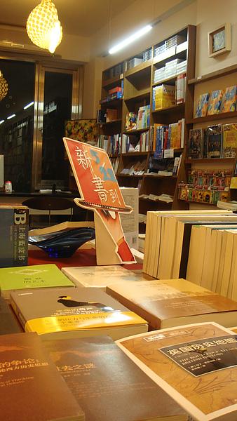 台南結構群書店0021