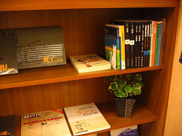 台南結構群書店0031