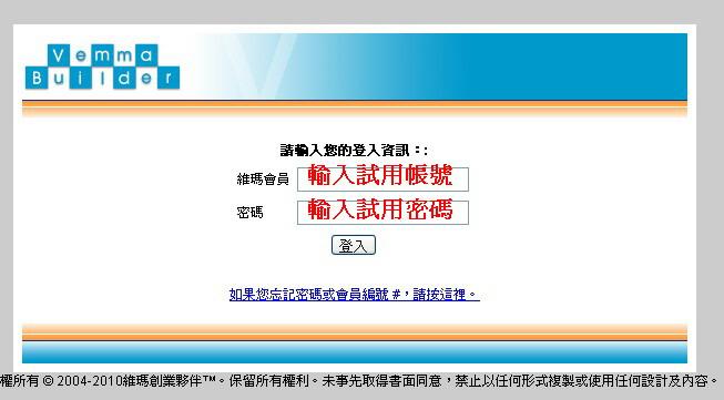 註冊升級1.jpg