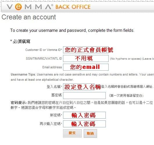 申請VM2.jpg