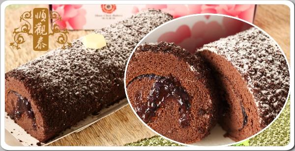 【順觀泰蛋糕】黑炫風巧克力蛋糕2