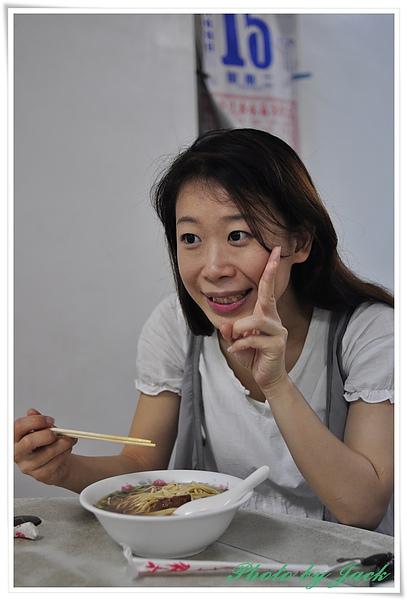 牛肉麵 020.JPG
