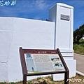 莒光花蛤節_I 135.JPG