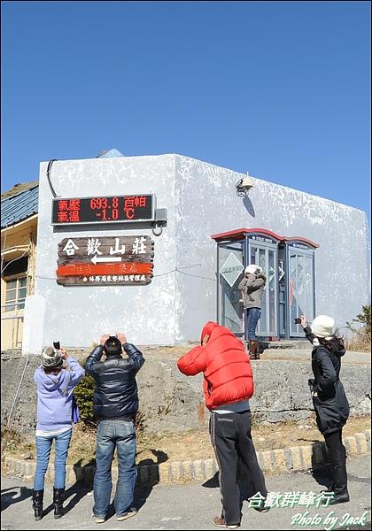2011_合歡群峰跨年遊 301.JPG