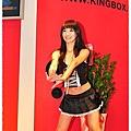2010_台北電腦展-南港 336.JPG