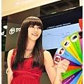 2010_台北電腦展-南港 201.JPG
