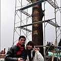 太平山之旅 346.JPG