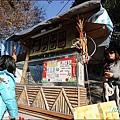 2011_合歡群峰跨年遊 323.JPG