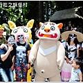 安東旅行社之妖怪村 064.JPG