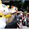 安東旅行社之妖怪村 082.JPG