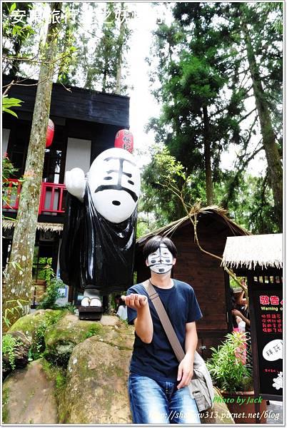 安東旅行社之妖怪村 130.JPG