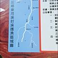 鹿場_斯勇頭目部落 148.JPG