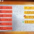 雪霸休閒農場 061.JPG