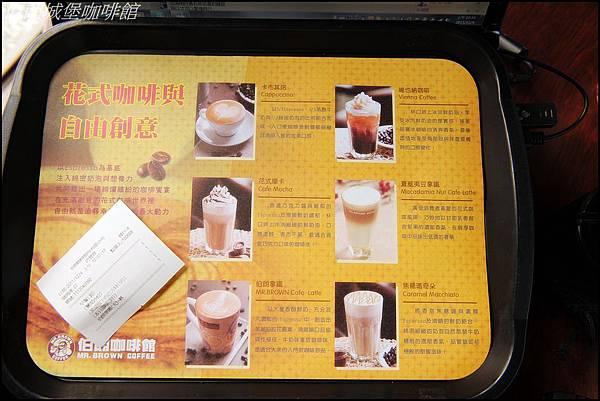 喝喝咖啡看看書 036.JPG