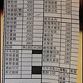 桃源仙谷2012 189.JPG