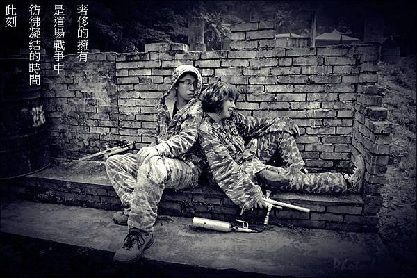 漆彈大亂鬥 140