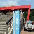 和平島公園 055