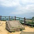 和平島公園 108