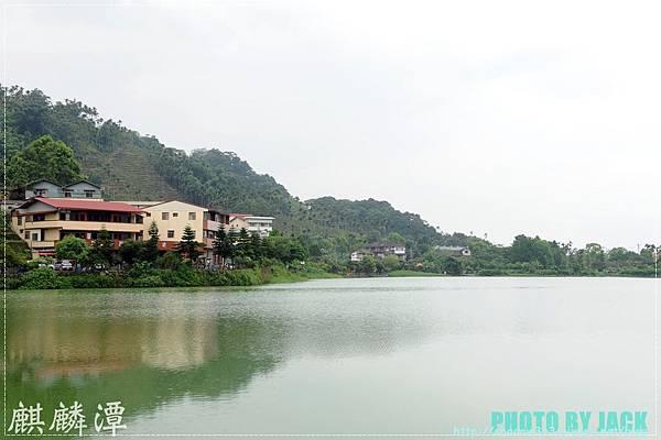 麒麟潭 020