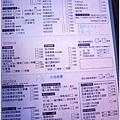 玉井 137.JPG