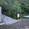 梅嶺登山步道 015.JPG