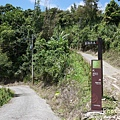 梅嶺登山步道 122.JPG