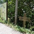 梅嶺登山步道 124.JPG